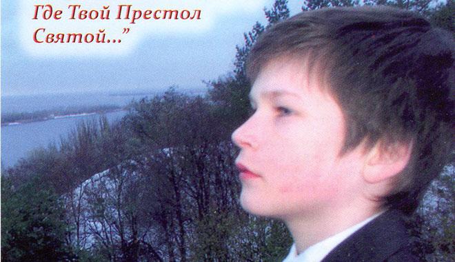 Анатолий Попудребко