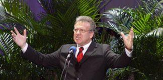 Виктор Гамм
