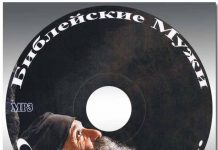 Семерюк Петр Андреевич