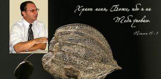 Дехтяренко Роман Борисович
