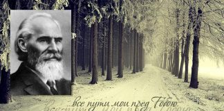 Иван В. Каргель
