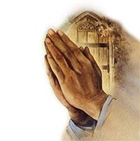 Молитвенная Комната