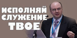 Вадим Гетьман