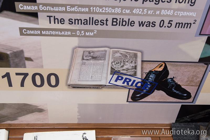 Bible-Truck-13