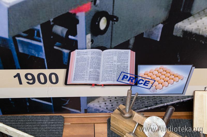 Bible-Truck-14