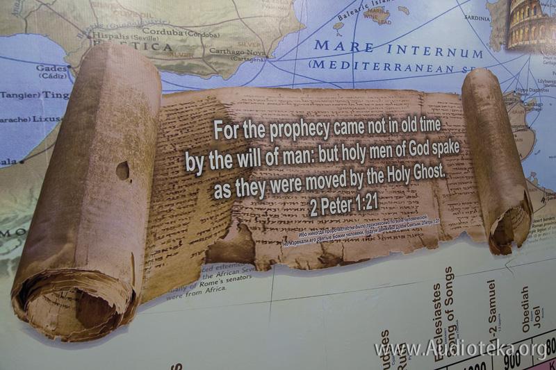 Bible-Truck-41