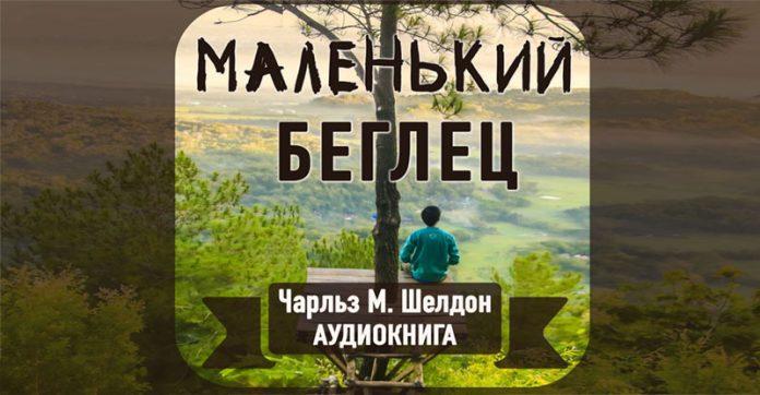 Галина Гура