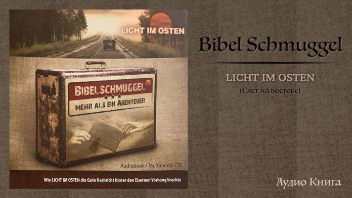 Bibel Schmuggel