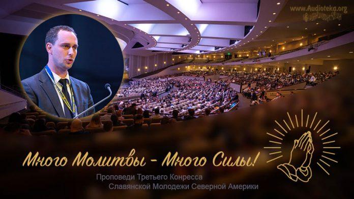 Бог внимающий молитвам - Олег Трухлинский